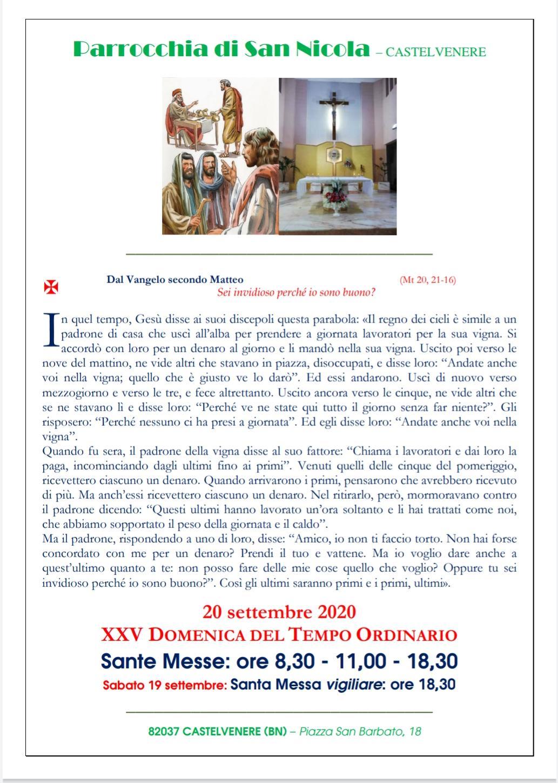 XXV Domenica del Tempo Ordinario, anno A